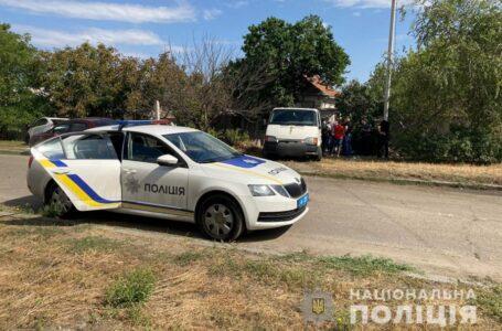 У мікрорайоні Миколаєва виявили двох мертвих людей
