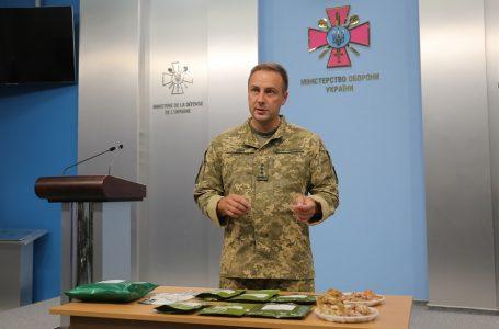 Міноборони України розробило новий сухий пайок для військовослужбовців