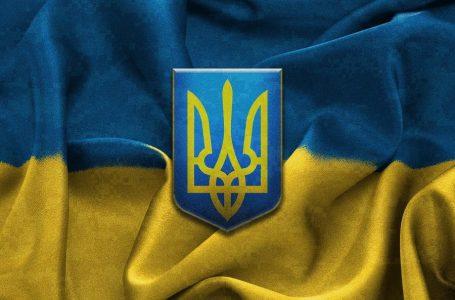 Кабмін оголосив конкурс на кращий ескіз Державного Герба України