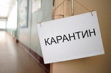 Миколаївська область не готова до ослаблення карантину, – МОЗ