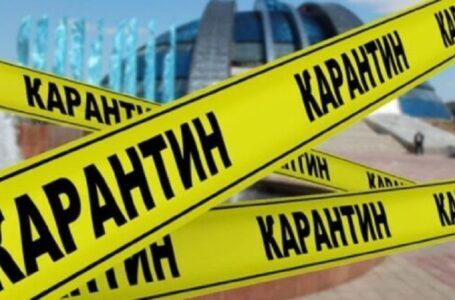 Миколаїв змінив карантинну зону