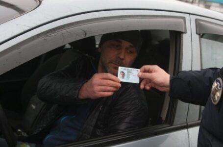 Група крові та згода на трансплантацію: у водійські права додадуть нові відмітки