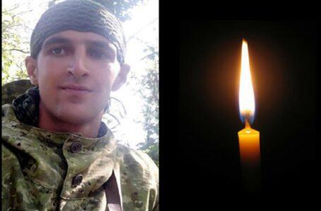 На Донбасі на смерть підірвався боєць зі Львівщини
