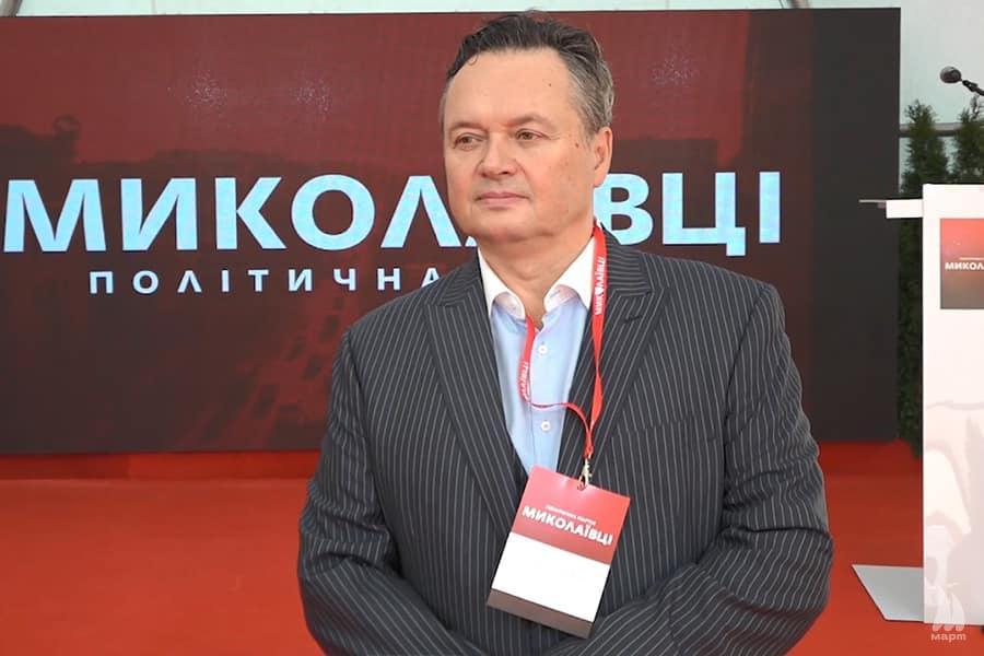 """Садиков: Команда партії """"Миколаївці"""" – це антиподи за своїми політичними поглядами"""