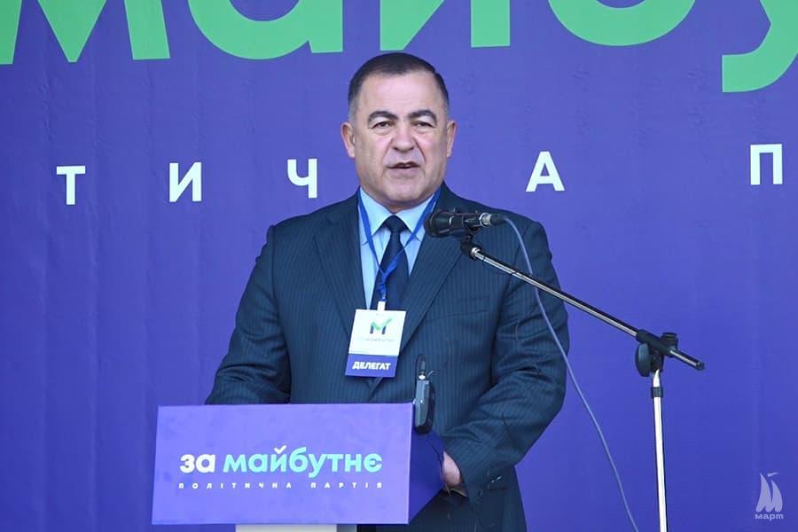 Миколаївський осередок партії «За майбутнє» провів передвиборчу конференцію