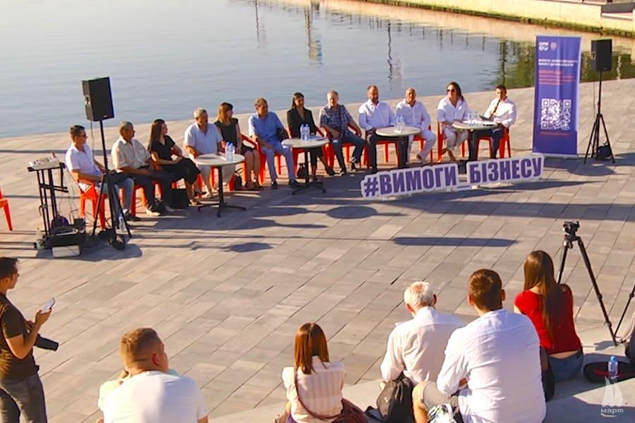 Миколаївські підприємці готують меморандум для кандидатів на місцевих виборах