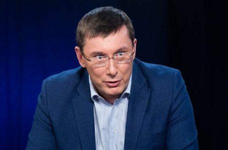 Ексгенпрокурор Луценко зізнався, що має онкохворобу