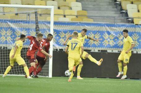 Україна перемогла Швейцарію у стартовому матчі Ліги націй