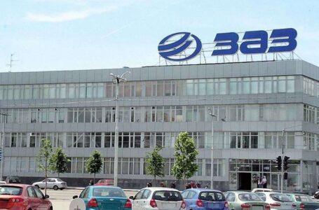ЗАЗ оголосив про відновлення виробництва легкових автомобілів