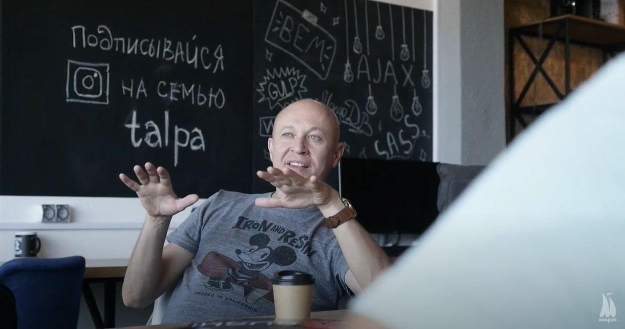 """Директор телеканалу """"МАРТ"""" Юрій Тазарачев анонсував новий комедійний ролик"""