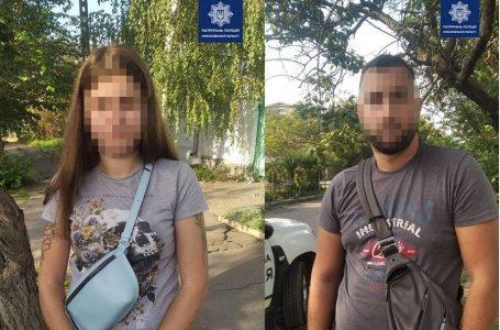 """У Миколаєві піймали """"закладчиків"""""""
