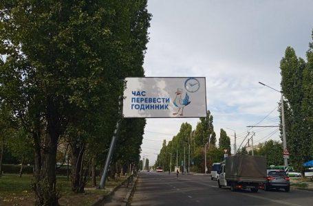 День без тиші: у Миколаєві по всьому місту на бордах прихована політична реклама