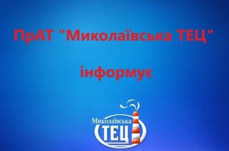 У Миколаєві на місяць перекриють вулицю Московську для автотранспорту