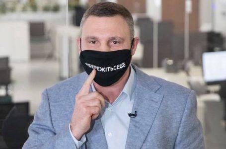 Мер Києва Кличко захворів коронавірусом