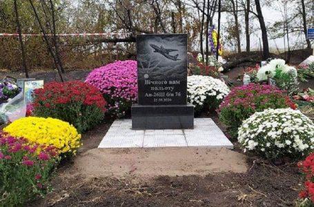 «Вічного вам польоту»: на місці катастрофи Ан-26 встановили пам'ятний знак