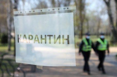 В Україні продовжили карантин до кінця року