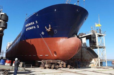 Завод «Океан» модернізував турецьке судно
