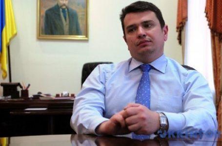 Адмінсуд Києва постановив зняти Ситника з посади керівника НАБУ