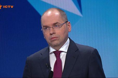 В Україні можуть посилити карантин, але повний локдаун не потрібен, – голова МОЗ