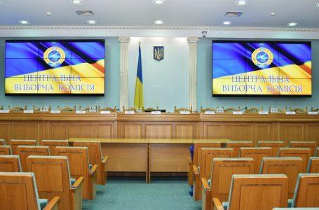 ЦВК замінила секретаря Миколаївського міськвиборчкому