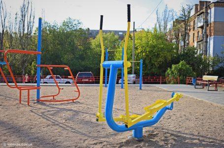 У Заводському районі відкрили сучасний спортивно-ігровий майданчик