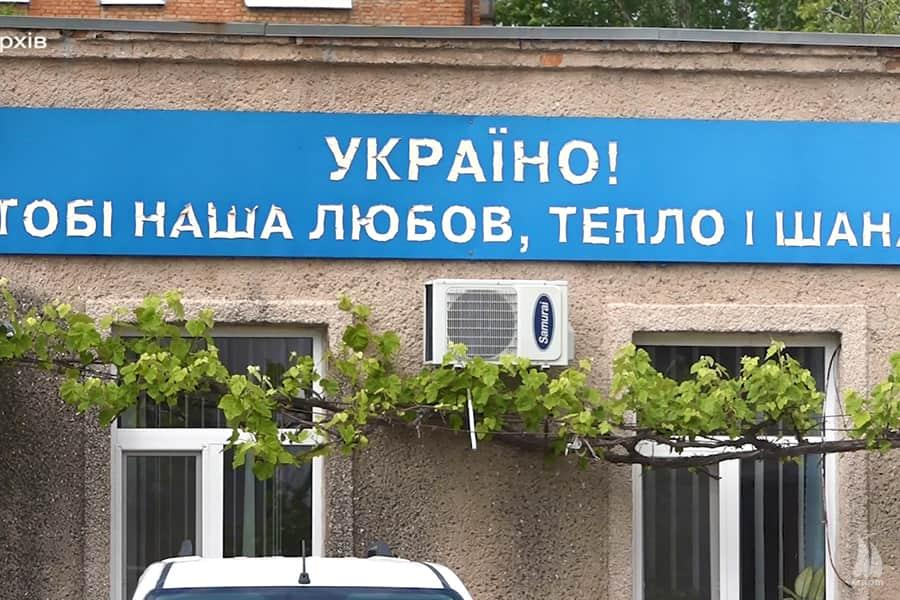 У Миколаєві під загрозою зриву опалювальний сезон