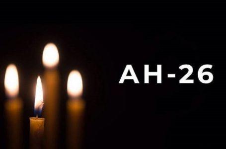 7 жовтня в Миколаївській області оголошено Днем жалоби за загиблими в авіакатастрофі літака АН-26