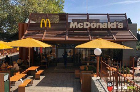 """Миколаївський """"McDonald's"""" зачинили на реконструкцію"""