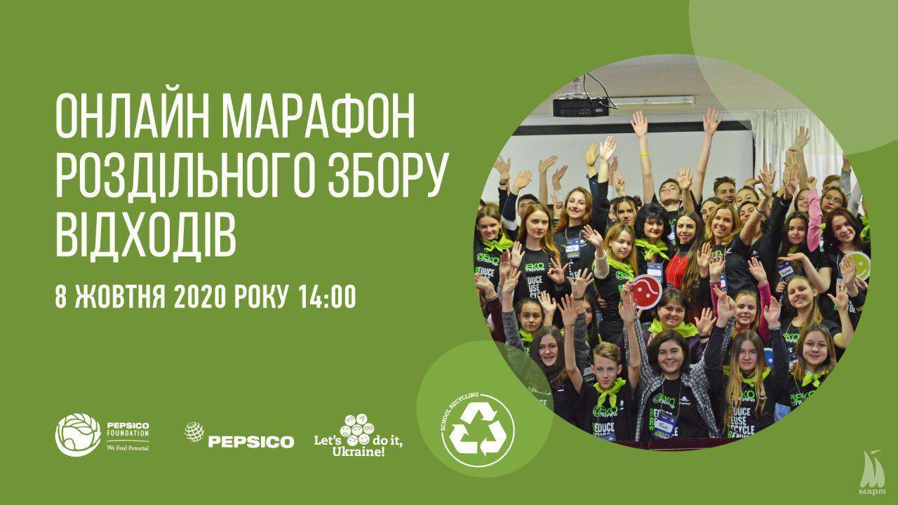 На Миколаївщині школярів вчитимуть сортувати сміття