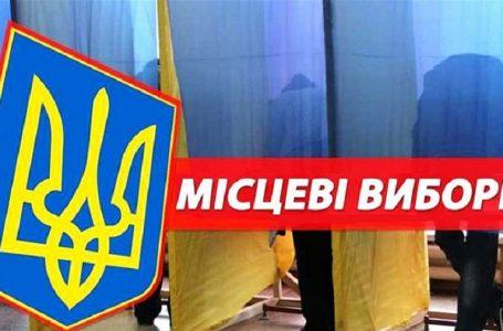 Миколаївський міськвиборчком визначив порядок партій у виборчому бюлетені