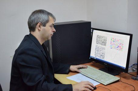 У миколаївському університеті відкрили лабораторію нанотехнологій