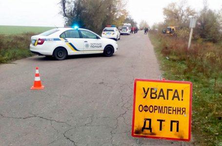 На Херсонщині перекинувся рейсовий автобус: є постраждалі та загиблі