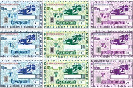 У Миколаєві з 20 листопада у продаж надійде новий вид проїзних для електротранспорту