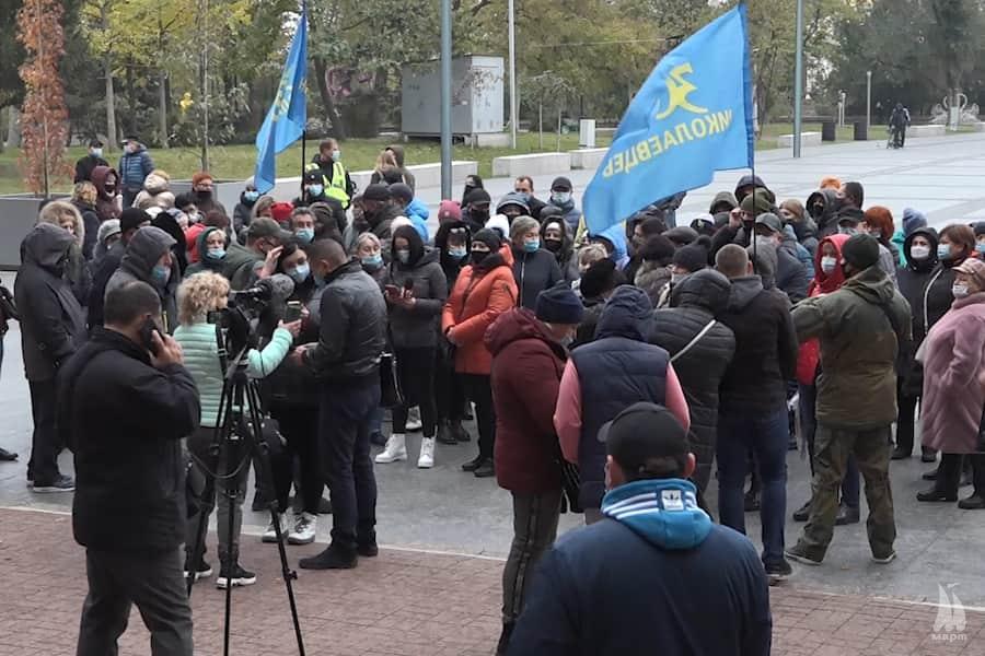 У Миколаєві знову протестували проти карантину вихідного дня