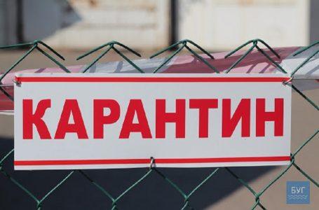 В Україні з 9 листопада можуть суттєво посилити карантин, – ЗМІ